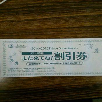 2014.12.23.9.JPG