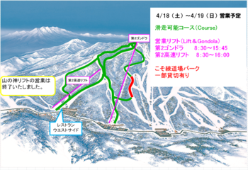2015041718map.png