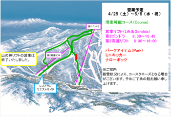 20150424.map.png