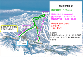 20150502.map.png
