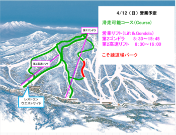 20154.12map.png