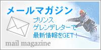 btn_magazine_over.jpg