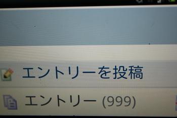 yakebi20120215.3jpg.jpg