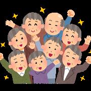 シニア.pngのサムネール画像のサムネール画像のサムネール画像のサムネール画像のサムネール画像